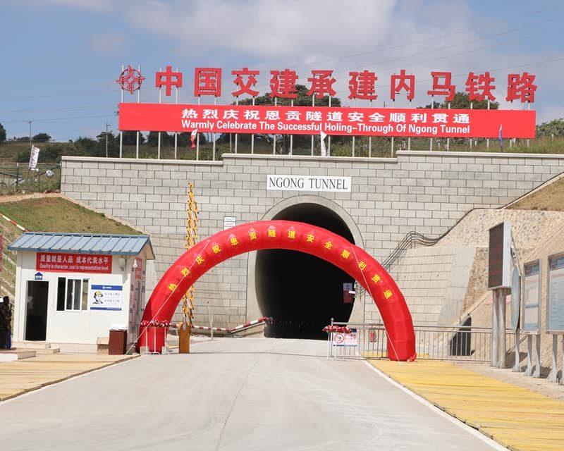 Ngong Tunnel